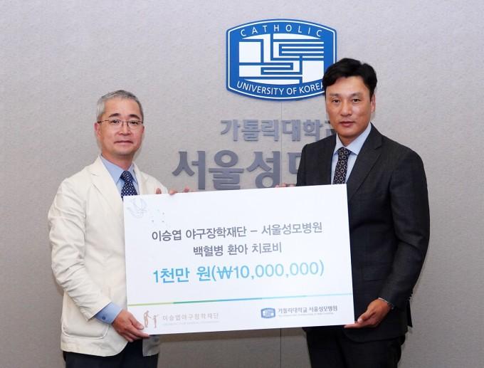 이승엽 야구장학재단의 이승엽 이사장(오른쪽)이 소아혈액암 환아 자선기금을 전달하고 있다.