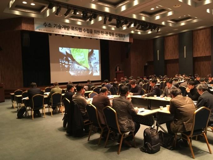 22일 오후 서울 양재동 aT센터에서 과학기술정보통신부가 수소 기술개발 로드맵 수립을 위한 민관 합동 전체회의를 개최하고 있다. 과기정통부 제공.