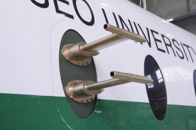 항공기에 설치된 에어로졸 밸브.고재원 기자 jawon1212@donga.com