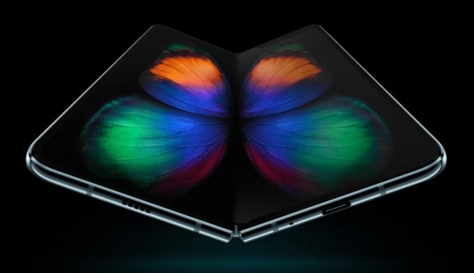 폴더블폰의 나비. 삼성 제공
