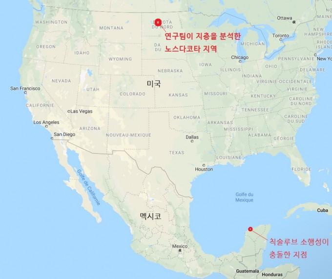 칙술루브 소행성이 충돌한 지점. 구글 맵 제공
