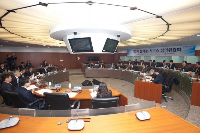 과학기술정보통신부가 6일 오전 서울 중구 서울중앙우체국 스카이홀에서 ′제2차 신기술 서비스 심의위원회′ 를 개최했다. 과기정통부 제공.