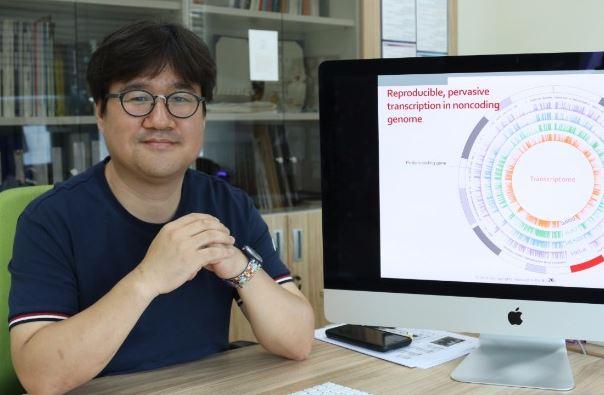 남지우 한양대 생명과학과 교수. 한국연구재단 제공