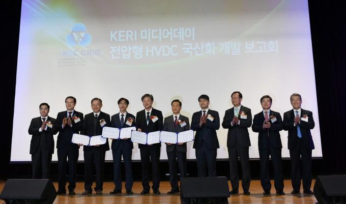 13일 광주 서구 김대중컨벤션센터에서 한전 전력연구원, 효성, 삼화콘덴서공업을 비롯한 16개 기관 및 기업들과 '전압형 초고압직류송전 국산화 개발 기술을 위한 업무 협약'이 체결됐다.한국전기연구원 제공