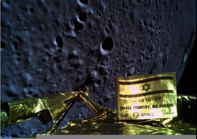 베레시트와 달 표면과의 거리가 22km일 때 스페이스IL이 촬영한 사진을 공개했다. 스페이스IL 제공