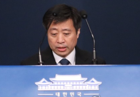 윤도한 국민소통수석이 문재인 대통령이 조동호 과학기술 정보통신부 장관 후보자의 지명을 철회했다고 밝혔다. 연합뉴스