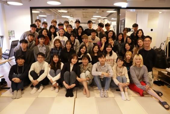 UNIST 출신 스타트업 클래스101, 120억 원 투자 유치