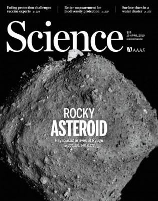 [표지로 읽는 과학] 태양계 기원 간직한 소행성