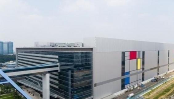 삼성, 美포브스 선정 '글로벌 50대 블록체인 기업' 포함