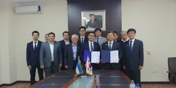 韓 중앙아시아 지질자원 정보 빅데이터 시스템 구축한다