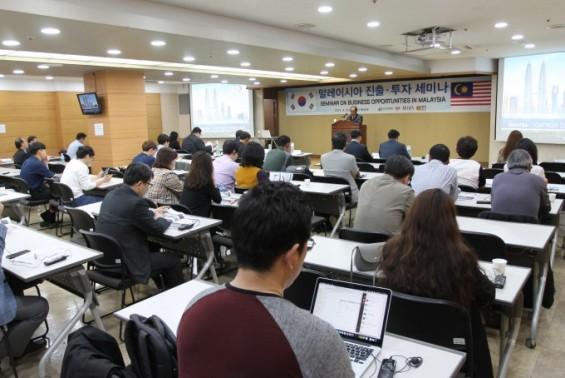 산기협, 국내 기업 말레이시아 진출·투자 세미나 개최