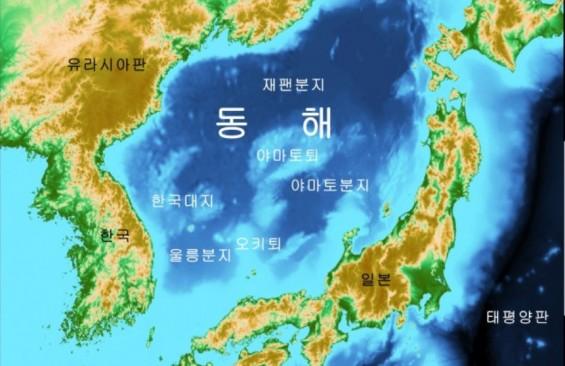 연속적인 동해 지진, 활성단층 지도 없어 '오리무중'