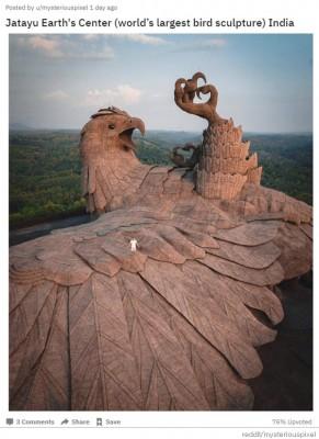세계 최대의 독수리 조각품