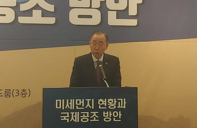 반기문 국가기후환경회의 위원장이 발언을 하고 있다. 조승한 기자