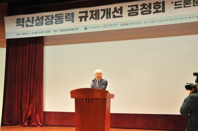 과학기술정보통신부는 16일 오후2시 서울 중구 포스트타워에서 한국행정연구원, 한국과학기술평가원과 함께 '혁신성장동력 규제개선 공청회'를 개최했다. 과학기술정보통신부 제공