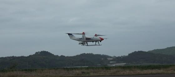이번 인공강우에 사용된 수직이착륙무인기의 모습이다. 사진제공 과학기술정보통신부