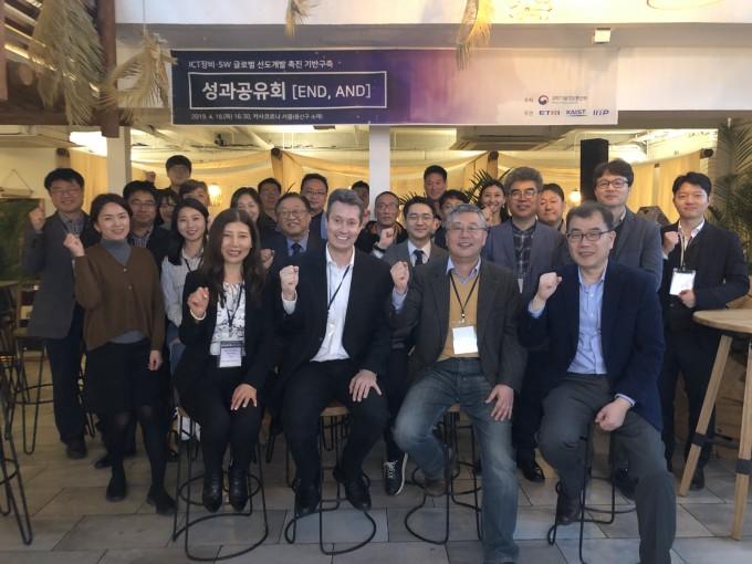지난 18일 서울 용산구에서 개최된 ′ICT장비 SW글로벌 선도개발촉진 기반구축을 위한 성과공유회′에 참석한 기업 관계자들의 모습이다. ETRI 제공