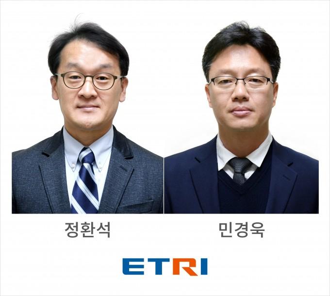 왼쪽부터 올해의 ETRI 기술대상을 받은 정환석 책임연구원과 올해의 연구자상을 수상한 민경욱 책임연구원. ETRI 제공.