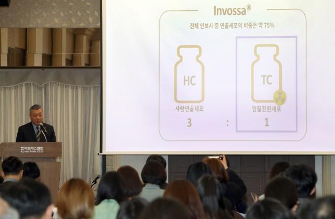 지난 1일 코오롱생명과학은 서울 한국프레스센터에서 기자간담회를 열고 인보사를 판매중단하게 된 원인을 설명했다. 연합포토 제공