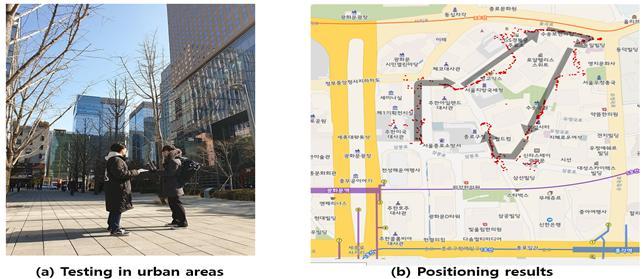 연구팀이 개발한 LTE 핑거프린트 기술로 서울 도심 환경에서의 위치 측정 성능을 테스트하는 모습과 그 결과이다. 왼쪽 그림 (a)는 일반적인 도심 환경을 나타내고, 오른쪽 그림 (b)는 지도에 표시한 LTE 핑거프린트 알고리즘의 결과다. 옅은 검은색 화살표 방향으로 이동하면서 성능 평가를 수행했고, 빨간 점들은 매회 측위한 결과를 나타낸다. 위의 데이터를 포함해 대전 지역과 서울 종로구 지역에서 수집한 약 1만 건 이상의 테스트 데이터의 평균 위치 오차는 약 30미터다. KAIST 제공.