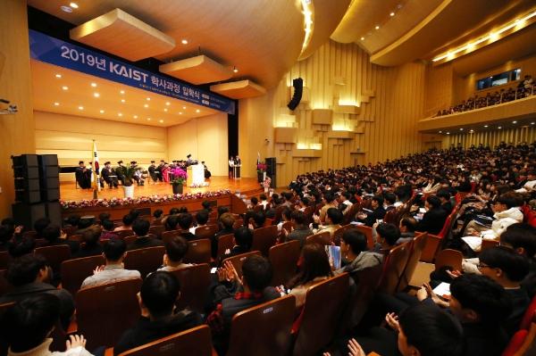 지난해 대전 본원에서 열린 KAIST 입학식의 모습이다. 올해는 KAIST를 비롯한 4대과기원의 입학식이 모두 취소돼 이 광경을 볼 수 없게 됐다. KAIST 제공
