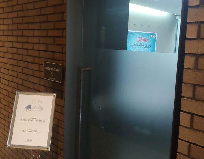 이달 19일 서울 마포구 한 호텔에서 부실학회로 추정되는 ′인터내셔널 아카데미 오브 사이언스, 테크놀로지, 엔지니어링 앤 매니지먼트(IASTEM) 2019′가 열리고 있다. 조승한 기자 shinjsh@donga.com