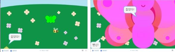 정상적인 화면(왼쪽)과 버그가 드러난 상황에서의 화면(오른쪽). 신호가 연달아 도착하며 오동작을 일으켰다.