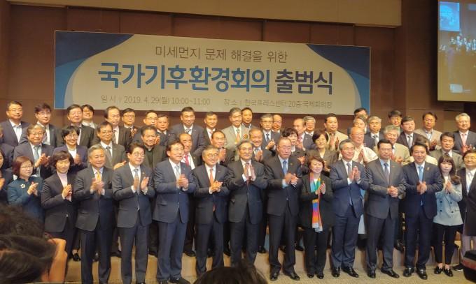 국가기후환경회의 출범식에 참석한 관계자들이 기념촬영을 하고 있다. 조승한 기자 shinjsh@donga.com