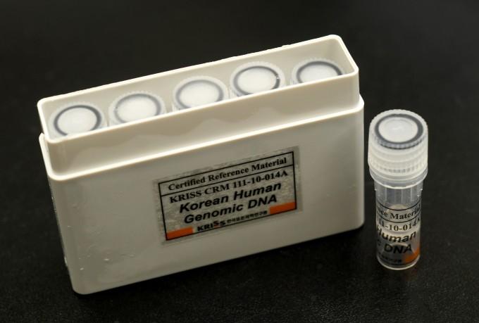 한국표준과학연구원과 서울대 연구팀이 아시아 최초로 개발한 한국인 유전체 표준물질. 유전체 해독의 기준점이 돼 정밀도를 높여줄 것으로 기대된다. 사진제공 한국표준과학연구원