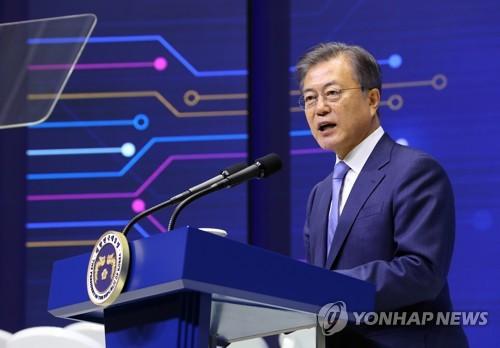 문 대통령, 대한민국 반도체 비전 선포. 연합뉴스 제공
