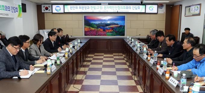엄재식 원자력안전위원회 위원장(왼쪽 네 번째)이 1일 전북 고창군청에서 열린 고창원자력안전협의회 간담회에 참석해 인사말을 하고 있다. 원자력안전위원회 제공