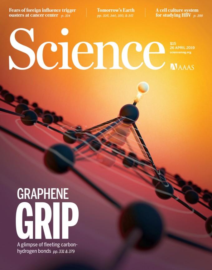 그래핀에서 탄소와 산소 간 공유결합이 형성될 때 음파가 접착제 역할을 한다는 사실이 밝혀졌다. 사이언스 제공