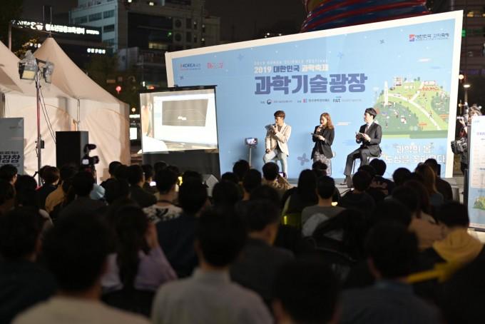 청계광장에서 열린 과장창 공개방송에서 시민들이 함께 과학영상을 시청하고 있다. 한국과학창의재단 제공
