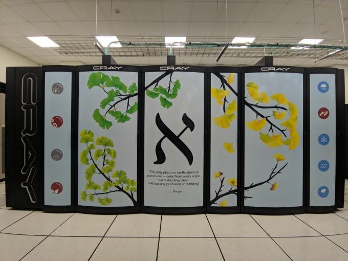 IBS 본원에 구축된 슈퍼컴퓨터 ′알레프′. IBS 제공.