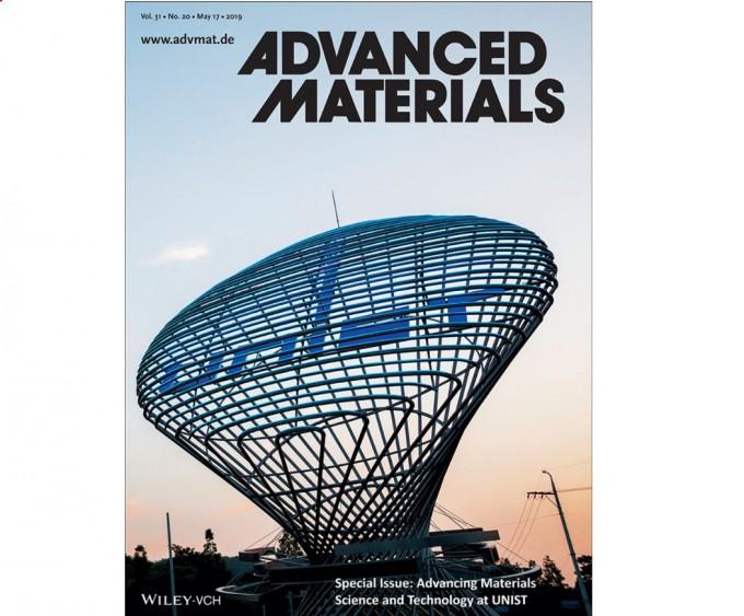 울산과학기술원(UNIST)는 독일에서 발간되는 국제학술지 '어드밴스드 머티리얼즈'가 'UNIST의 혁신적 재료과학, 공학'을 주제로 특별호를 발간했다고 17일 밝혔다. UNIST 제공