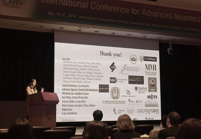 이진형 미국 스탠퍼드대 교수가 20일 서울 KIST에서 개최된 국제신경공학컨퍼런스에서 최신 신경공학 기술을 소개하고 있다. 윤신영 기자