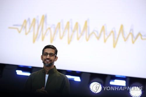 구글이 꿈꾸는 미래는…개발자회의서 인공지능 등 비전 제시