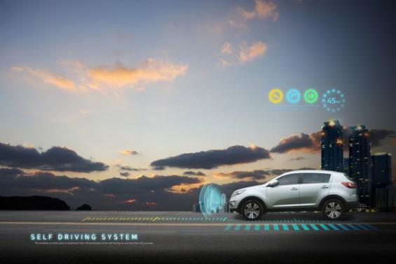 자율주행차용 AI 반도체 개발에 2475억원 쓴다