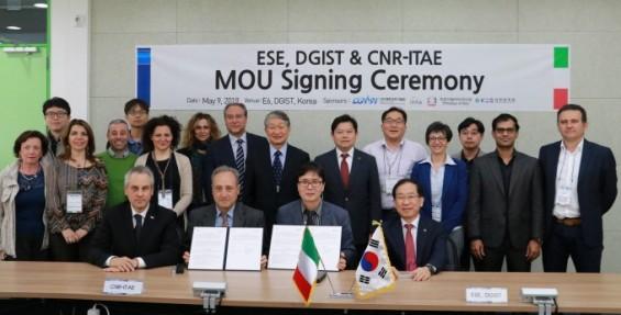 [과학게시판] DGIST, 이탈리아 에너지연구소와 MOU