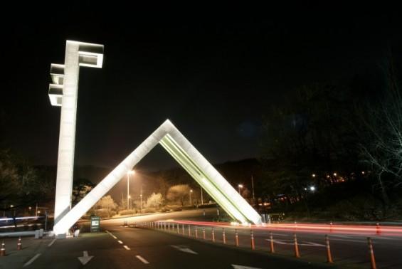 서울대, 대규모 '인공지능연구소' 올해 문 연다