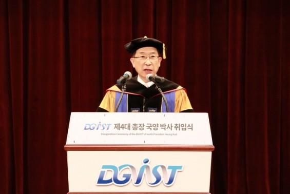 """국양 DGIST 총장 """"신성철 전 총장 조사 여전히 진행中"""""""