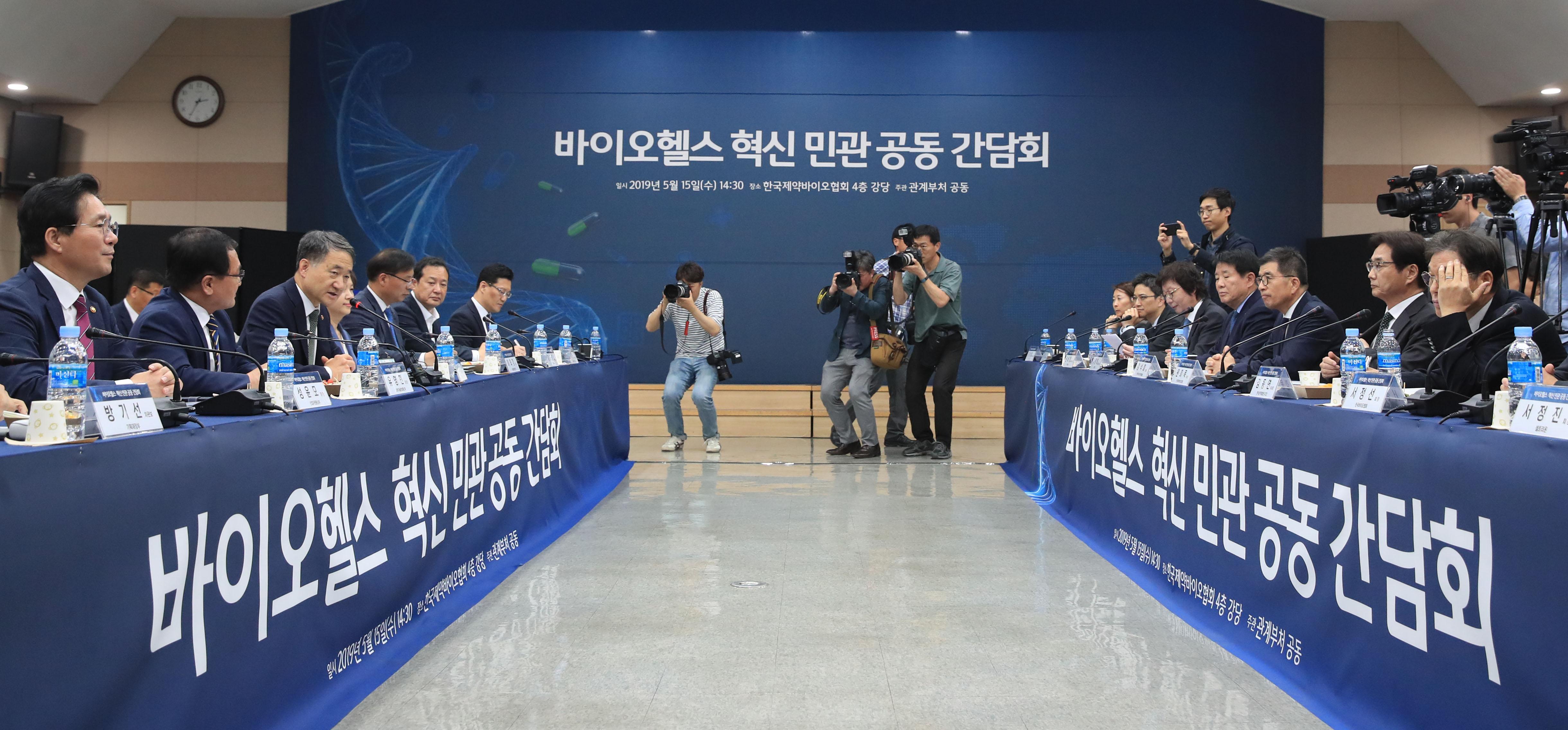 서울 서초동 한국제약바이오협회에서 바이오헬스 혁신 민관 공동간담회가 열렸다. 박능후 보건복지부 장관이 발언하고 있다. 연합뉴스