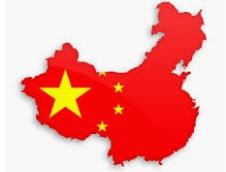 전세계가 금지한 '프레온가스' 중국이 몰래 생산하고 있었다