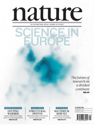 [표지로 읽는 과학] 통합으로 번성한 유럽 과학기술, 갈림길에 서다