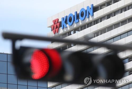 코오롱생명과학 '인보사' R&D 정부 지원금 반환 위기