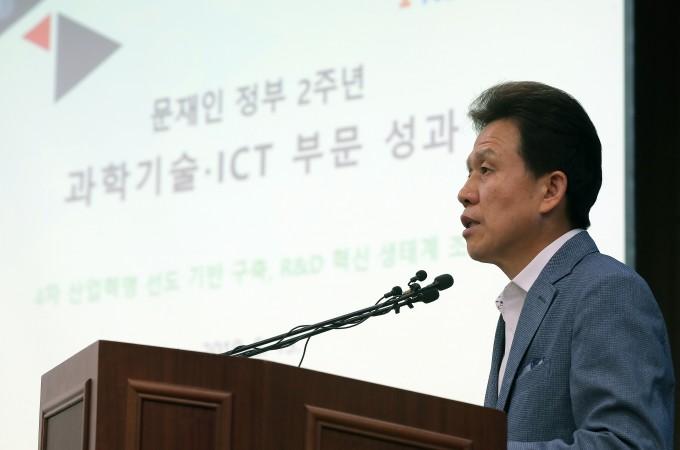 전성배 과학기술정보통신부 기획조정실장이 13일 오전 정부 과천청사에서 정부 2년간의 주요 과학기술, ICT 분야 성과에 대해 발표하고 있다. 사진제공 연합뉴스