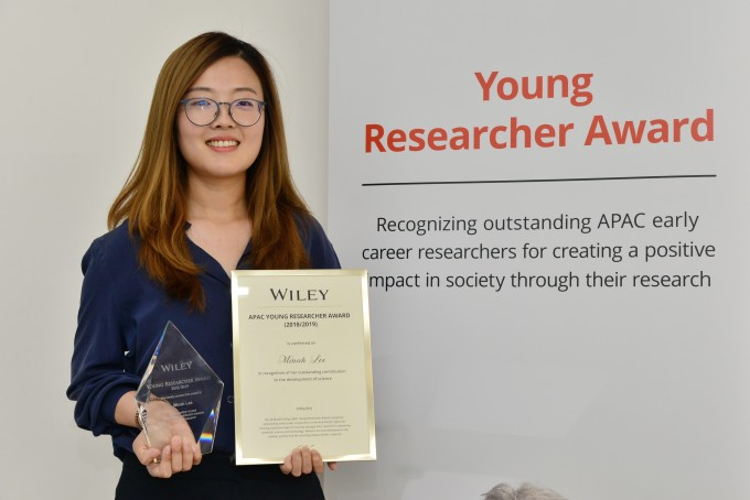 이민아 KIST 에너지저장연구단 선임연구원이 와일리 젊은 연구자 상을 수상했다. KIST 제공