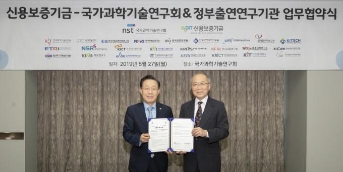 국가과학기술연구회 제공