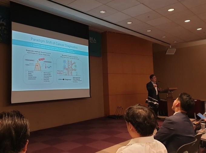 김윤근 MD헬스케어 대표가 28일 '제3회 휴먼 마이크로바이옴 콘퍼런스'에서 소변에서 채취한 미생물의 나노소포를 이용해 암을 진단하는 원리를 설명하고 있다.