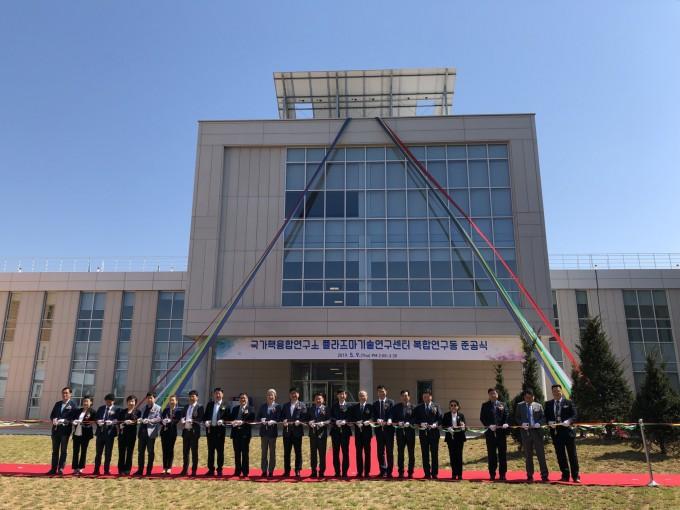 9일 전국 군산 국가핵융합연구소 플라스마기술연구센터 복합연구단 준공식에서 참석한 주요 내외빈이 테이프 커팅을 하고 있다. 사진제공 국가핵융합연구소